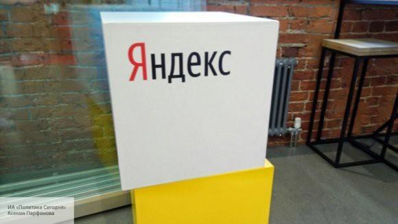 В «Яндексе» зафиксировали рост цен на жилье в европейской части России