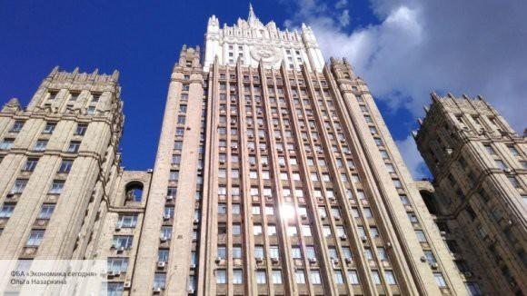 МИД РФ назвал условие, соблюдение которого решит проблему мирного договора между Москвой и Токио