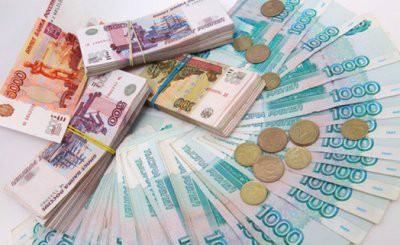 Рубль признали самой недооцененной валютой