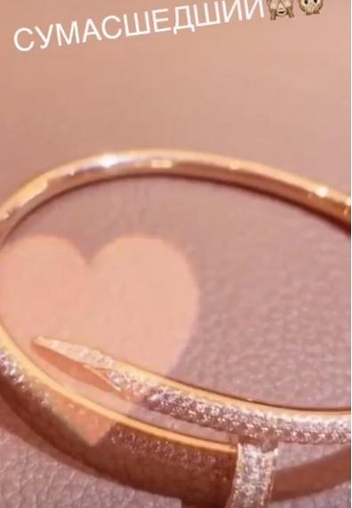 Бузова получила подарок за четыре миллиона от нового возлюбленного