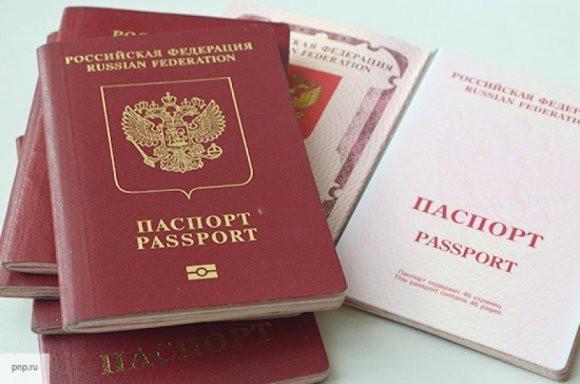 МИД РФ: Россия готова обсуждать с США вопрос установления одинаковых цен на визы