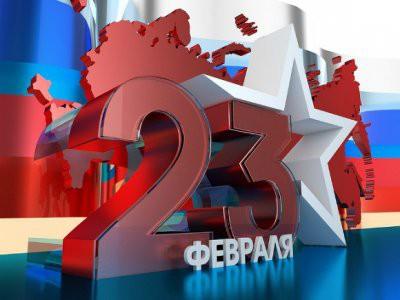 Как россияне будут отдыхать в феврале 2019 года