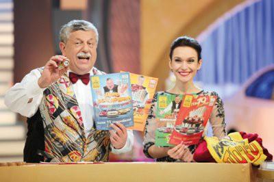 13 января состоялся 1266 тираж лотереи «Русское лото»