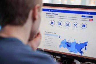 Аналог Linkedin начнут создавать в России