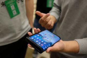 Рассекречена дата анонса складного смартфона от Samsung
