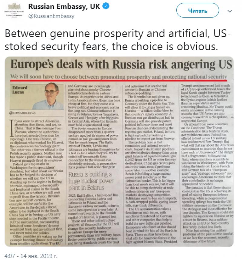 Кого выберет Европа – Москву или Вашингтон?: посольство РФ в Лондоне ответило The Times на материал про Россию