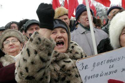 Более половины граждан РФ выступают за отставку правительства