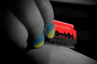 """""""Свобода"""" по-украински: богатейший выбор способов умереть"""