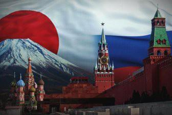 Россия и Япония начинают переговоры о заключении мирного договора