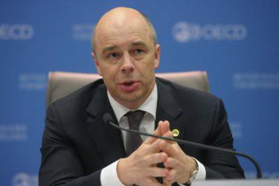 Силуанов считает реакцию россиян на пенсионную реформу неожиданной