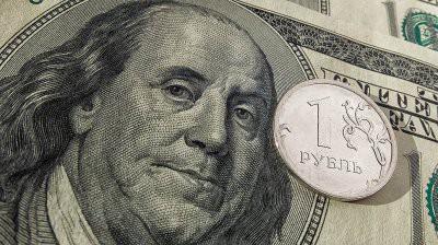 Эксперты рассказали, что тянет курс рубля на дно