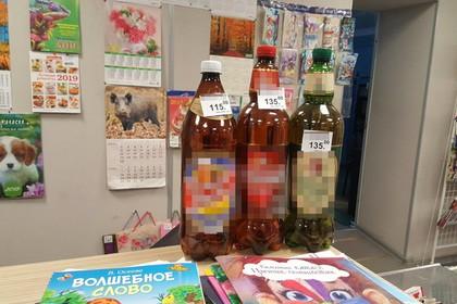 """На """"Почте России"""" теперь можно купить пива"""