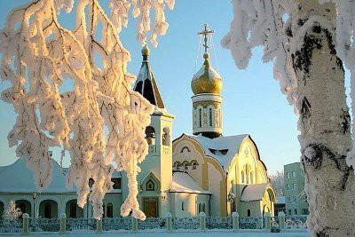 Синоптики рассказали о погоде на Крещенье в Центральной России