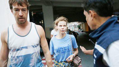 В Таиланде суд приговорил Лесли и Рыбку к условному сроку