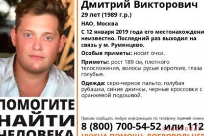 Топ-менеджер «Евросети» Дмитрий Ефимов замерз насмерть в лесу