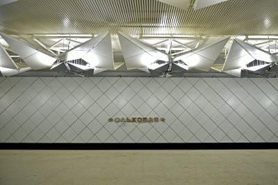 От «Саларьево» до «Коммунарки»: как выглядят новые станции Сокольнической линии метро