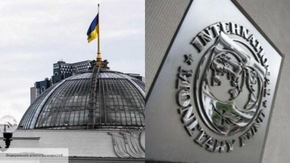 Киев рассчитывает на очередную помощь от МВФ