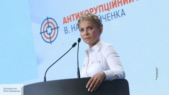 В Раде призвали провести расследование в отношении Тимошенко из-за дела о «российском газе»