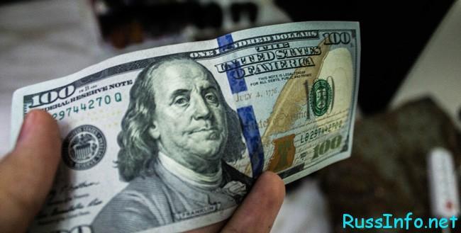Последние новости о прогнозе по доллару на 2019 год от биржевых аналитиков