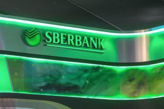 Сбербанк назван самой дорогой компанией России