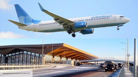 Авиакомпания «Победа» с марта отменит перелеты из Санкт-Петербурга в Лондон