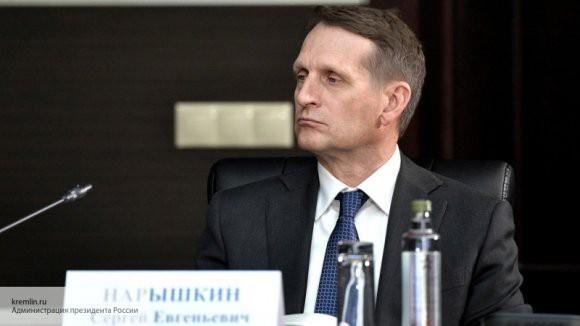Нарышкин рассказал, что Великобритания «заметает следы» по делу Скрипалей