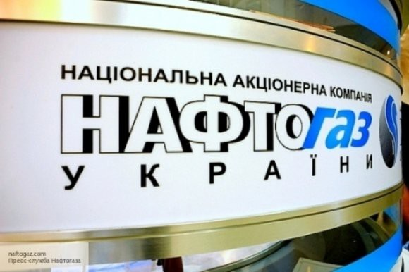 «Нафтогаз» добился ареста имущества «Газпрома» в Европе