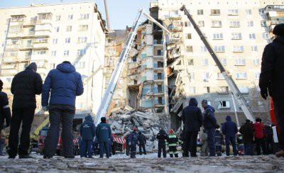 ИГ заявило об ответственности за взрыв в Магнитогорске