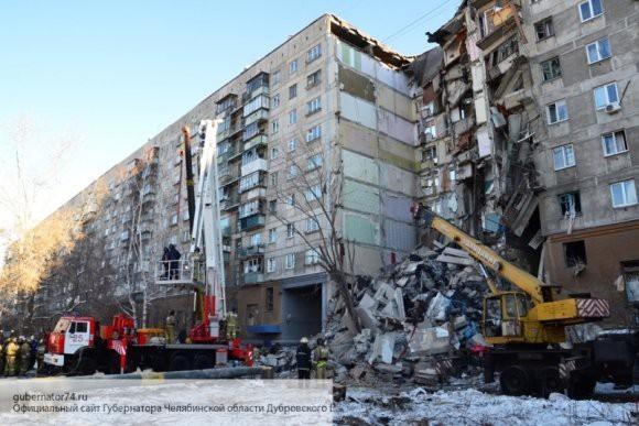 Приоритетной версией трагедии в Магнитогорске остается взрыв бытового газа – СК РФ