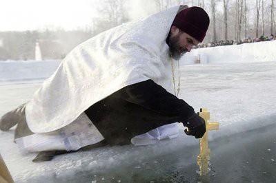 Со скольки и до скольки можно купаться на Крещение