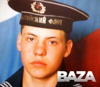 Проект «База» рассказал о подготовке серии терактов в Магнитогорске