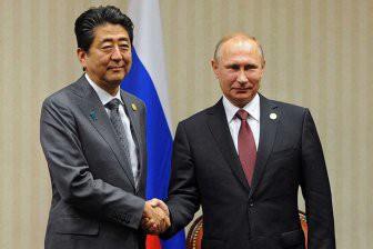 """Япония надеется на """"пять тезисов"""" по Курилам"""