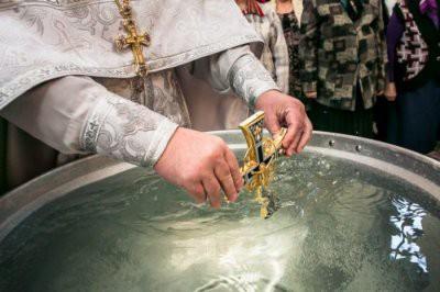 Где набрать крещенской воды в Москве: список адресов