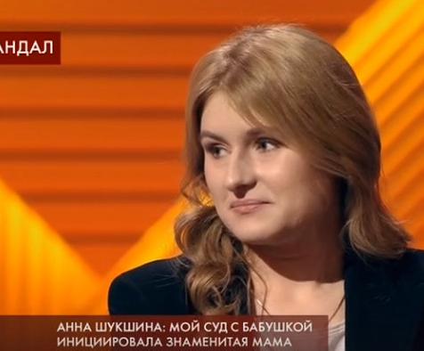Шукшина рассказала, что за ложь в «Пусть говорят» ее дочери заплатили два миллиона