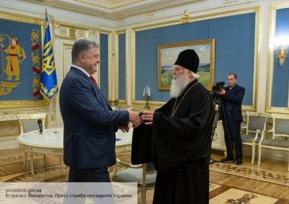 Бывший раскольник Филарет объявил себя патриархом всея Руси–Украины