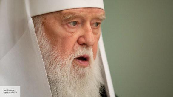 «Объявил бы себя уже Богом»: в Сети осудили заявление Филарета о своей «должности»
