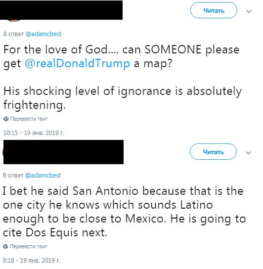 Трампа высмеяли в Сети за придуманную стену в Сан-Антонио