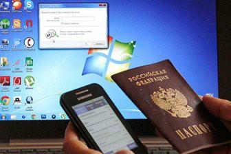 Министр культуры РФ пообещал вход в Интернет по паспорту
