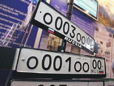 В России обяжут автовладельцев получать госномера по прописке