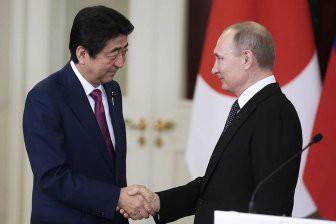 Что принесет новый виток переговоров Путина и Абэ?