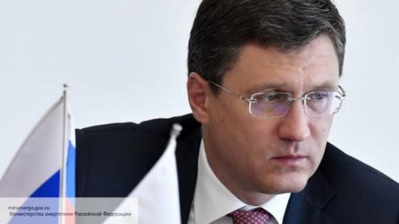В России надеются на конструктивный диалог с Еврокомиссией и Украиной по транзиту газа