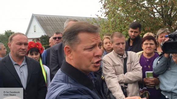Ляшко пообещал расстрелять на улице десять коррупционеров