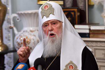 Раскольник Филарет решил переназвать «ПЦУ» и остаться «патриархом» на Украине