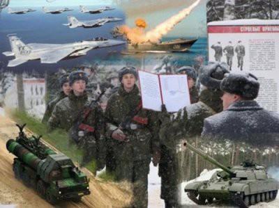 На День защитника Отечества россияне будут отдыхать два дня