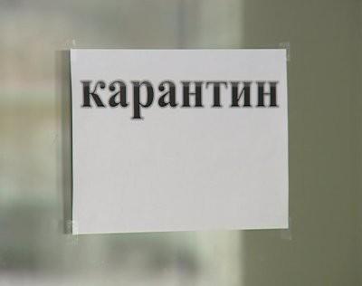Карантин в ХМАО-2019: В Югорске и Советском районе закрыты все школы