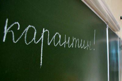 В Тюмени классы и школы закрывают на карантин