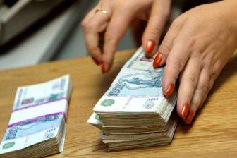 Бухгалтер похитила у московской компании 13,4 млн рублей