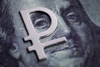 Снижение внешнего долга РФ ударило по планам США