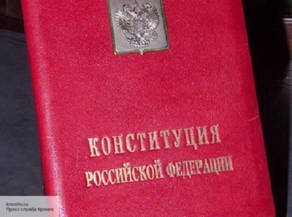 В Кремле считают преждевременными разговоры об изменениях в Конституции