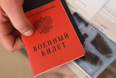 Госдума обязала граждан вставать на воинский учет по месту проживания